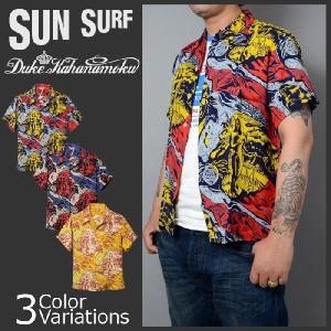 SUN SURF(サンサーフ) アロハシャツ「GAUGUIN WOODCUT MYSTIC」 KAMEHAMEHANo. SS36655 (Special Edition)|swat