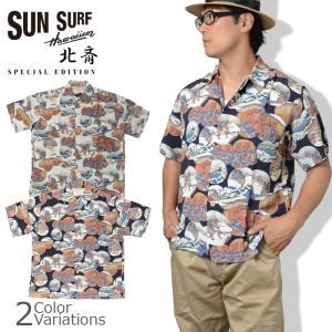 SUN SURF(サンサーフ) 北斎 忠臣蔵討入 HOKUSAI アロハ シャツ 半袖 SS37918|swat