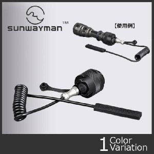 SUNWAYMAN(サンウェイマン) AP01 【正規販売店 1年保証】|swat