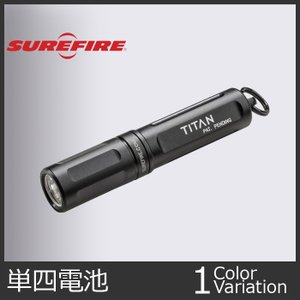 SURE FIRE(シュアファイア) TITAN Ultra-Compact Dual-Output LED Keychain Light タイタン キーチェンライト TITAN-A|swat