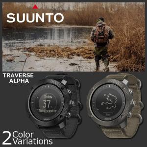 SUUNTO Traverse Alpha(スント トラバース アルファ)は、軍関係者向けのGPSウ...