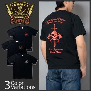 SWAT ORIGINAL(スワットオリジナル)