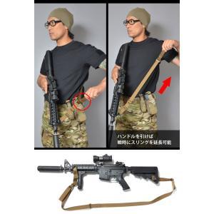 SWAT ORIGINAL(スワットオリジナル) TACTICAL 2 POINT SLING TYPE2 タクティカル 2ポイント スリング タイプ2 【レターパックライト対応】|swat|03
