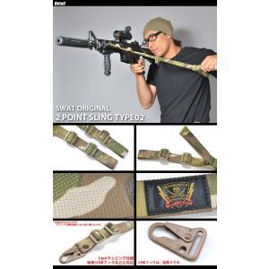 SWAT ORIGINAL(スワットオリジナル) TACTICAL 2 POINT SLING TYPE2 タクティカル 2ポイント スリング タイプ2 【レターパックライト対応】|swat|02