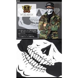 SWAT ORIGINAL(スワットオリジナル) SKULL MASK スカル マスク ネコポス対応|swat|02