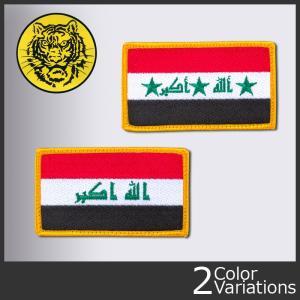 タイガーエンブ イラク国旗 パッチ ミリタリーワッペン ネコポス対応|swat