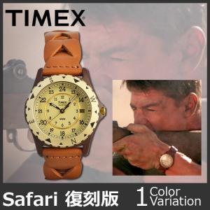 TIMEX(タイメックス) Safari 復刻版 サファリ 腕時計 ウォッチ 【正規取扱い 1年保証書付き】TW2P88300 swat