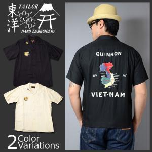 "TOYO ENTERPRISE(東洋エンタープライズ) S/S VIET-NAM SHIRT ""QUINHON"" 半袖 ベトナム シャツ 刺繍 TT37602|swat"