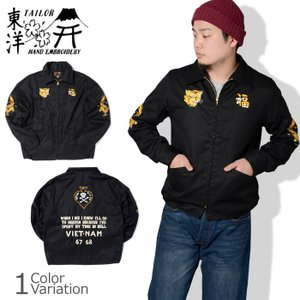 TOYO ENTERPRISE(東洋エンタープライズ) COTTON VIETNAM JACKET