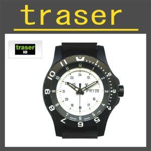 正規品 【大特価!1年保証】P6600 traser H3 MIL-G WHITE|swat