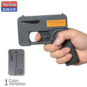 TOYSTAR(トイスター) SPY-1 POCKET GUN ポケットガン 【レターパック360対応】|swat