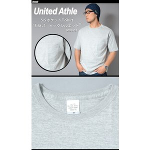 United Athle(ユナイテッドアスレ) 5.6オンス ビックシルエット Tシャツ(ポケット付)5008|swat|02