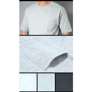 United Athle(ユナイテッドアスレ) 5.6オンス ビックシルエット Tシャツ(ポケット付)5008|swat|03