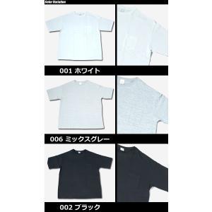 United Athle(ユナイテッドアスレ) 5.6オンス ビックシルエット Tシャツ(ポケット付)5008|swat|06