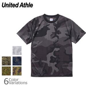 United Athle(ユナイテッドアスレ) 4.1オンス ドライアスレチック カモフラージュ Tシャツ 5906-01 swat