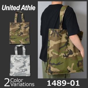United Athle(ユナイテッドアスレ) ヘヴィー キャンバス スクエア ビッグ トートバッグ(内ポケット付)1489-01 swat
