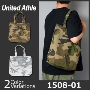 United Athle(ユナイテッドアスレ) ヘヴィーキャンバス トートバッグ(中)(内ポケット付)1508-01 swat