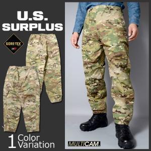 U.S SURPLUS(USサープラス) 米軍放出未使用品 GEN3 L-6 GORE-TEX パンツ|swat