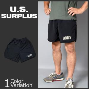 U.S SURPLUS(USサープラス) 米軍放出未使用品 フィジカル トレーニング ショーツ TRUNKS PHYSICAL FITNESS|swat