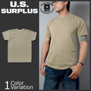 U.S SURPLUS(USサープラス) 米軍放出未使用品 官給 Tシャツ ACU OCP T-shirt athlete's|swat