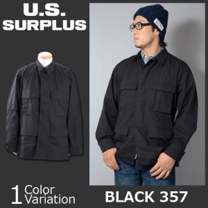 U.S SURPLUS(USサープラス) 米軍放出未使用品 BLACK357 BDU ジャケット