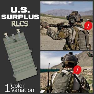U.S SURPLUS(USサープラス) 米軍放出未使用品 RLCS HYDRATION CARRIER ハイドレーション キャリア|swat