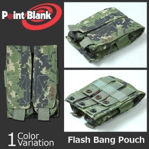 U.S SURPLUS(USサープラス) PointBlank ポイントブランク製 ダブル フラッシュバン ポーチ swat