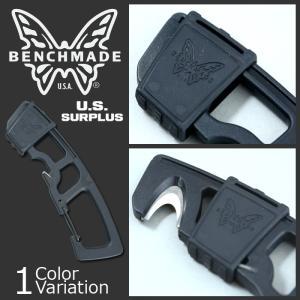 U.S SURPLUS(USサープラス) BENCHMADE(ベンチメイド) ストラップカッター カラビナ Strap Cutter Carabiner CB-BLK|swat