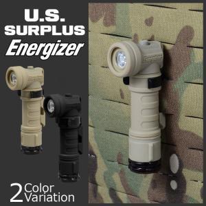 U.S SURPLUS(USサープラス) Energizer Romeo Hard Case エナジャイザー ロメオ ハードケース L型ライト HCTMOS11L|swat