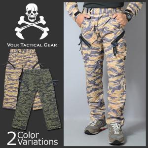 VOLK TACTICAL GEAR(ボルク タクティカル ギア) ORIGINAL TIGER CAMO PANTS オリジナル タイガー カモ パンツ VTG-PN-OTC swat