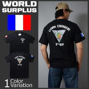 WORLD SURPLUS(ワールドサープラス) ミリタリー半袖Tシャツ フランス外人部隊 第2連 2nd REP 【中田商店商品取扱店】 TS-436|swat