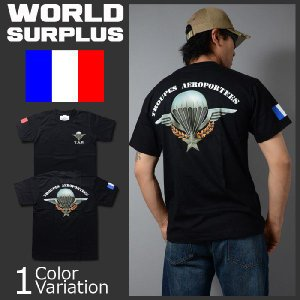 WORLD SURPLUS(ワールドサープラス) ミリタリー半袖Tシャツ フランス空挺部隊 T.A.P. 【中田商店商品取扱店】TS-438|swat
