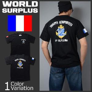 WORLD SURPLUS(ワールドサープラス) ミリタリー半袖Tシャツ フランス海軍 8th R.P.I.Ma 【中田商店商品取扱店】 TS-437|swat