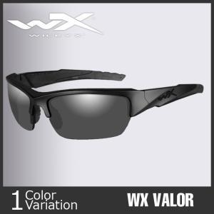 Wiley X(ワイリーエックス) WX VALOR ヴァロー JAPAN フィット モデル 【正規取扱】WXJ-CHVAL01J swat
