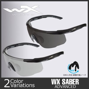 Wiley X(ワイリーエックス) SABER ADVANCED セイバー アドバンスド 【正規取扱】WXJ-302 swat
