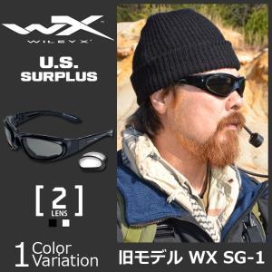 Wiley X(ワイリーエックス) SG-1 エスジーワン 2レンズセット 旧モデル 軍納品パッケージ WX-71*|swat