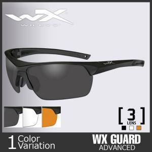 Wiley X(ワイリーエックス) GUARD ADVANCED 3LP(3レンズパッケージ) ガード アドバンス 【正規取扱】WXJ-4006-2 swat
