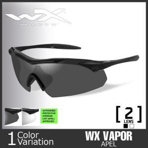Wiley X(ワイリーエックス) WX VAPOR APEL MODEL ヴェイパー サングラス 2枚レンズ 【正規取扱】WXJ-CH3501-2 swat