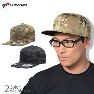 YUPOONG(ユーポン) Classic Snapback Multicam クラシック スナップバック キャップ マルチカム 6089MC|swat