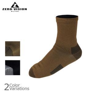 ZERO(ゼロ) Waterproof Socks ウォータープルーフ ソックス 防水 靴下 swat