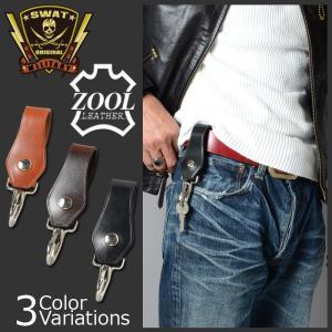 ZOOL LEATHER(ズールレザー) SWAT × ZOOL ダブルネーム キーフック レザー swat