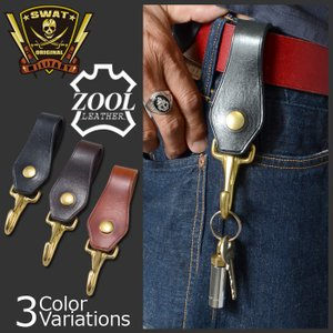 ZOOL LEATHER(ズールレザー) SWAT × ZOOL ダブルネーム ブラス キーフック レザー swat