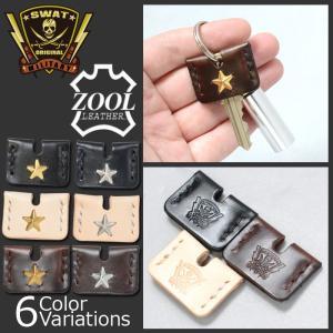 ZOOL LEATHER(ズールレザー) SWAT × ZOOL ダブルネーム レザー キーカバー ネコポス対応|swat