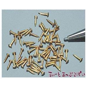 ミニチュア ドールハウス用パーツ 超極小3mmクギ 約60本入り CK1021-1 ドールハウス用