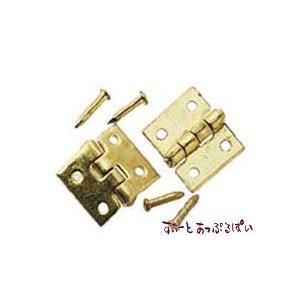 ミニチュア ドア用蝶番 6組セット 釘24本付き HW43103 ドールハウス用