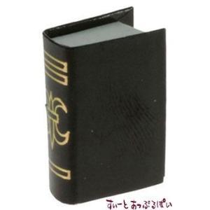 聖書のミニチュアです!白紙のページが入っていて、めくれます。ぜひ貴方のドールハウスの本棚に!サイズ:...