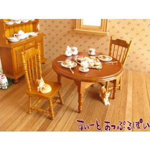 ミニチュア ミニチュアダイニングテーブルセット 円卓+椅子2脚 クルミ色 MTCG182-3W ドールハウス用