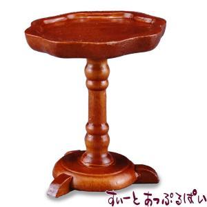 ミニチュア ロイターポーセリン さらに小さなサイドテーブル 小物無し RP1778-9 ドールハウス...