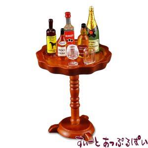 ミニチュア ロイターポーセリン リキュールボトル付ミニテーブル RP1858-2 ドールハウス用