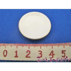 ミニチュア ロイターポーセリン ロイターの白磁皿 直径29mm RP339-3 ドールハウス用